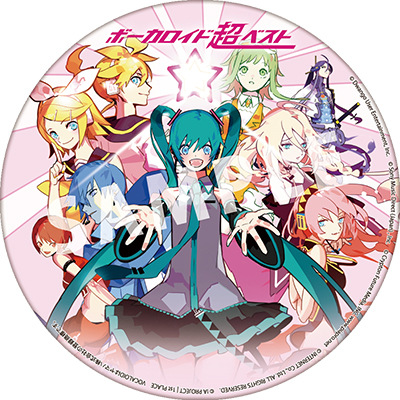 File:VOCALOID 超BEST -memories- cd.jpg