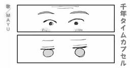 "Image of ""1000年タイムカプセル (Sennen Time Capsule)"""