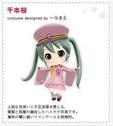 Senbonzakuramirai
