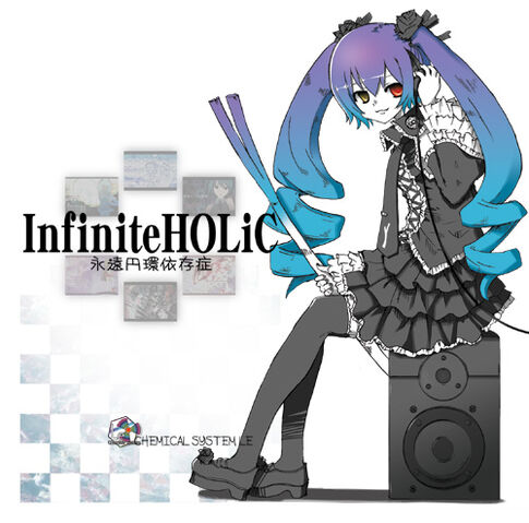 File:Infiniteholic.jpg