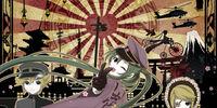 千本桜 (Senbonzakura)