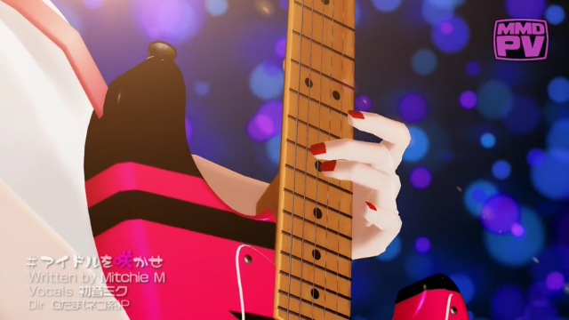 File:BLOOMING THE IDOL guitar.png