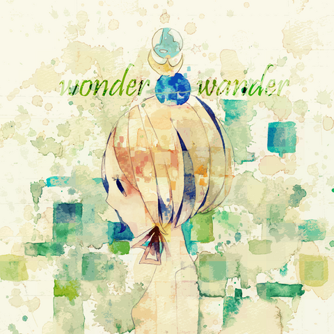 File:Wonderwander.png