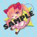 Hello! Iroha feat. Nekomura Iroha album sticker