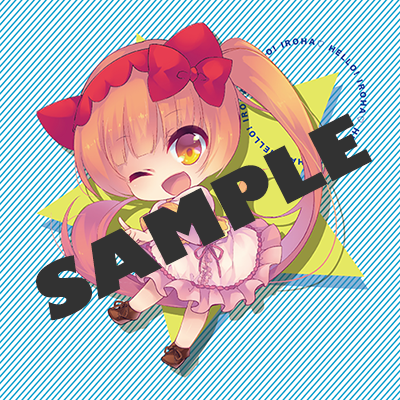 File:Hello! Iroha feat. Nekomura Iroha album sticker.png