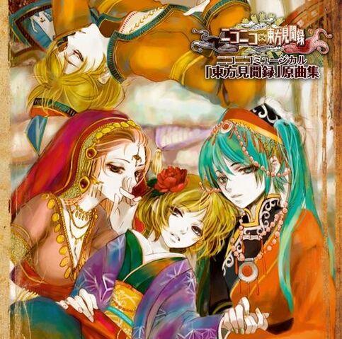 File:Touhou Kenbunroku.jpg