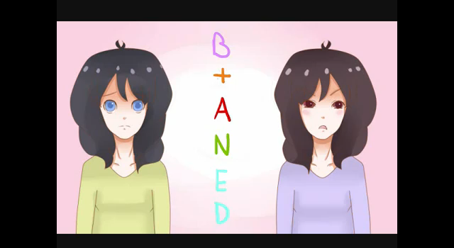 File:B+aned ft Avanna.png