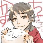 File:Kazucha.jpg