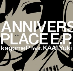 File:Anniversary Place EP.png