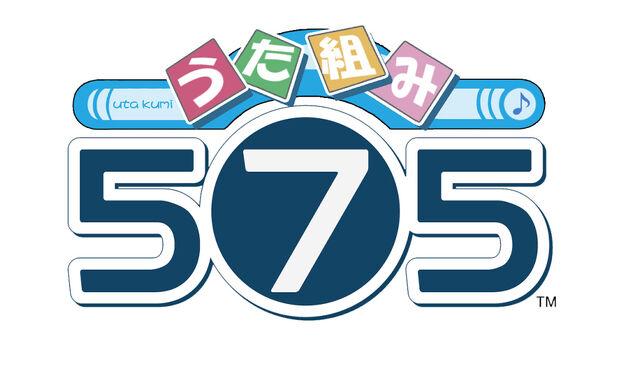 File:Utakumi 575 Logo.jpg