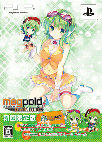 File:Megpoid the music limited edition game cover.jpg