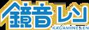 Len alone logo