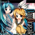 File:Promise Miku Flick 2 Cover.jpg