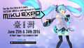 HATSUNE MIKU EXPO 2016 in Taiwan main visual..jpg