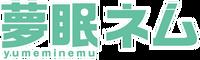 Yumemi Nemu logo