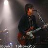 Takayuki Sakamoto