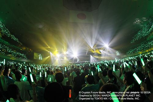 File:Magical Mirai 2015 audience.jpg