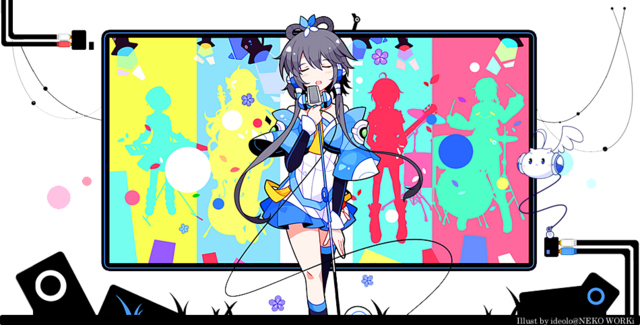 File:VOCALOID China.png