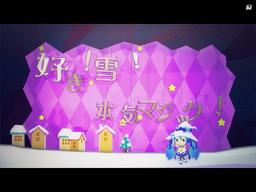 "Image of ""好き!雪!本気マジック (Suki! Yuki! Maji Magic)"""