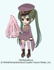 File:Senbonzakura Miku TinierMe.jpg