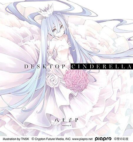 File:Desktop Cinderella Limited Edition.jpg