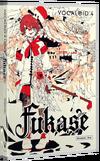 Fukase (VOCALOID4)