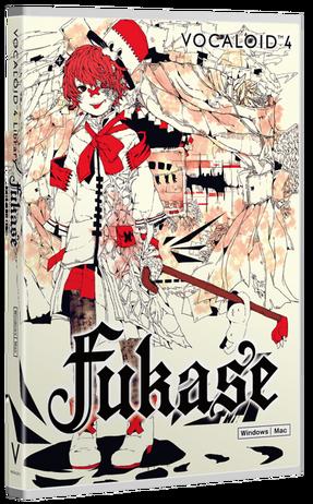 File:Fukase box.png