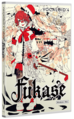 Fukase box.png