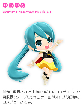 File:Costume yumeyume.jpg
