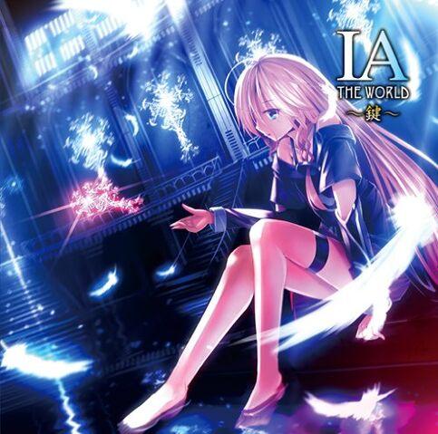 File:IA the world kagi.jpg