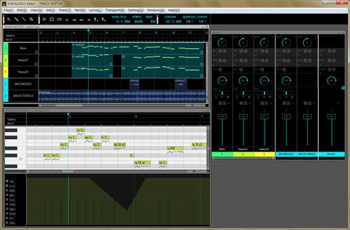 File:Vocaloid 3.jpg