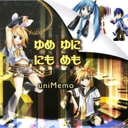 File:Yunimemo Yunimemo album.png