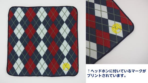 File:Kiyoteru mini towel.png