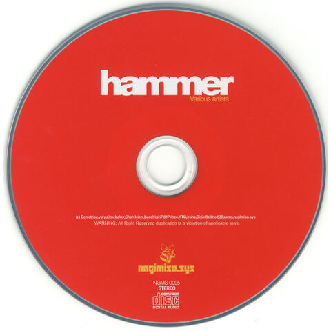File:Hammer album disc.jpg