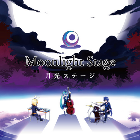 File:Moonlight Stage.png