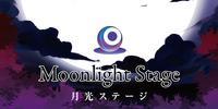 月光ステージ (Gekkou Stage)