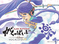 Illu Kentaro Vocaloid Kamui Gakupo img-3.jpg