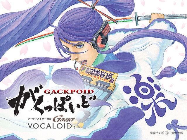 File:Illu Kentaro Vocaloid Kamui Gakupo img-3.jpg