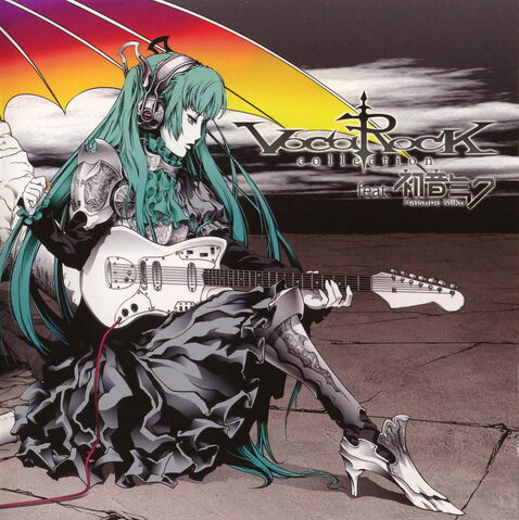 File:VOCAROCK collection feat. 初音ミク.jpg