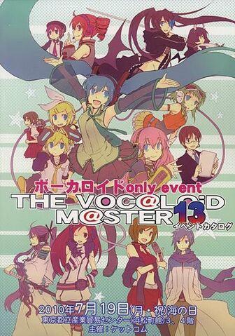 File:Vocaloidmaster13.jpg