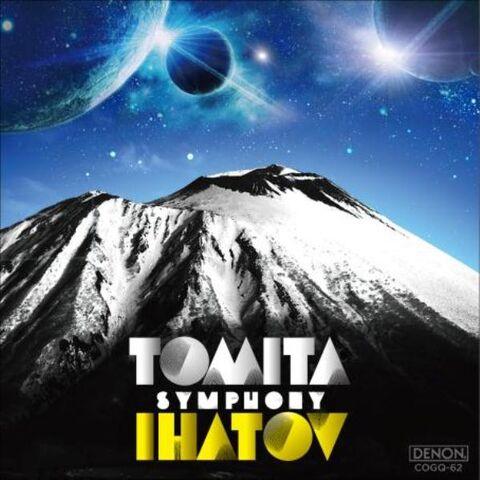 File:Symphony Ihatov promotioanl image.jpg