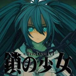 のぼる↑P - 鎖の少女 (iTunes)