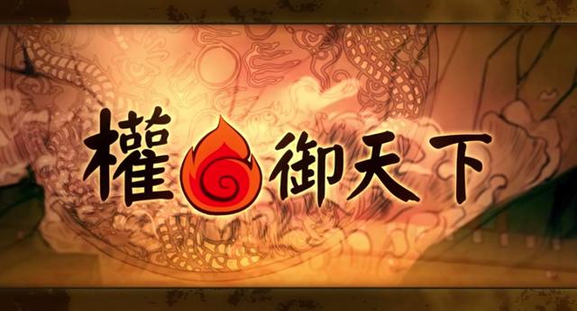 File:Sun quan emperor.png