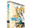Kagamine Rin/Len (VOCALOID2)