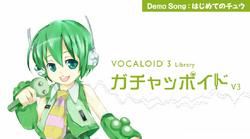 Hajimete no Chuu ft V3 Gachapoid Ryuto