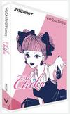 200px Chika box
