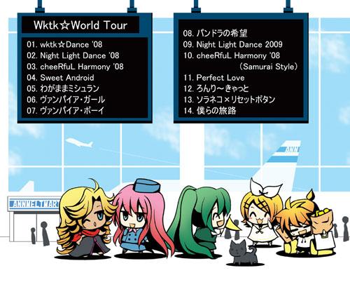 File:Wktkwordtourback.jpg