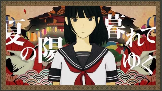 File:Owakare Bayashi.png