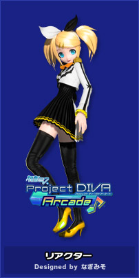 File:Project DIVA Arcade-Kagamine Rin-Meltdown(Hard R.K. mix).jpg