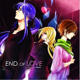 File:Endoflove.jpg